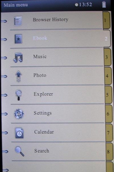Image of main menu